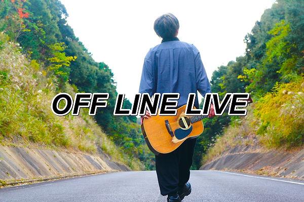 バナーoffline.jpg