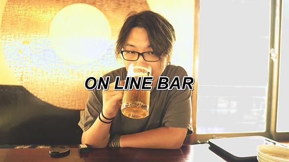 bana-bar.JPG