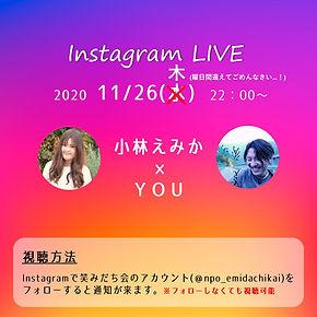 Instagram LIVE.jpeg