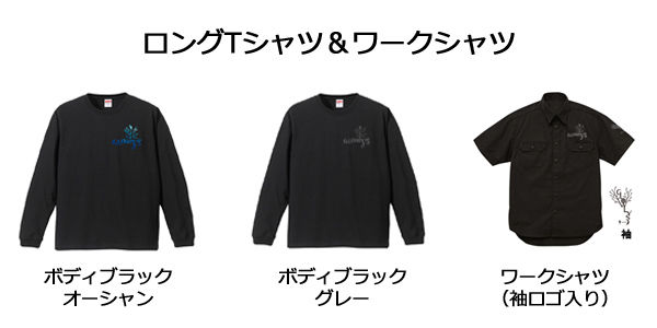 ロンTワークシャツ.jpg