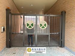 무레일 폴딩 - 양명초등학교(신정동)