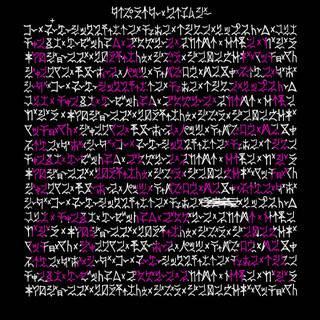 タイプライター& YMGのコラボレーションアルバム「LALAPALOOZA」