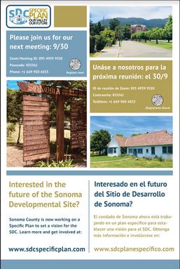 Sonoma Developmental Center Specific Plan Poster