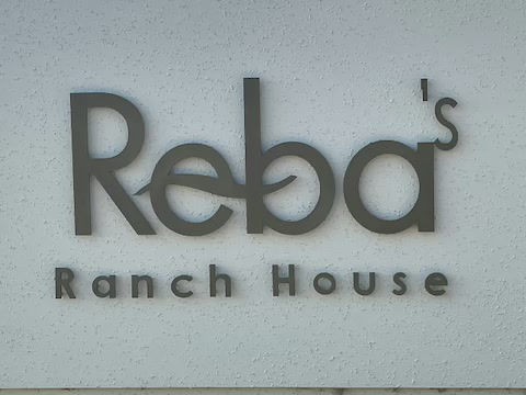 We Found A Room At Reba's Ranch House That You Don't Know About...