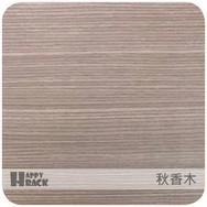 秋香木-單面貼皮