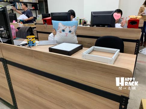 新辦公室15高30R_190624_0002.jpg