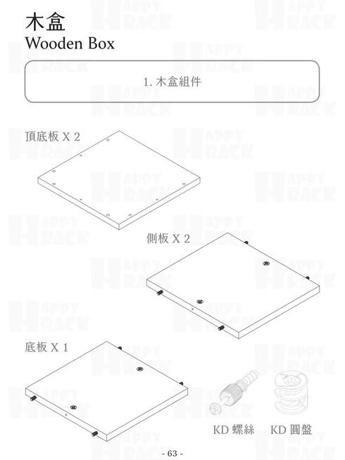 說明書A4-1007-63.jpg