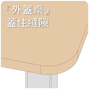 組合B-01R-02.jpg