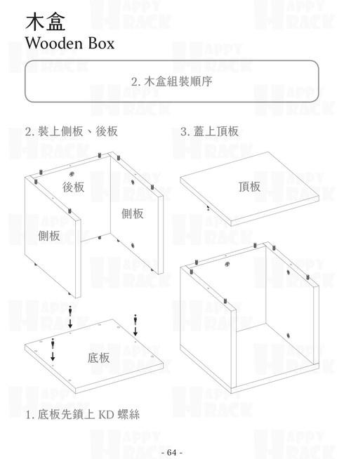 說明書A4-1007-64.jpg