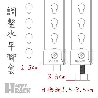 輪組高度表-02.jpg