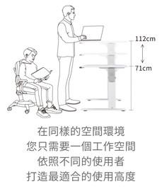 升降桌-04.jpg
