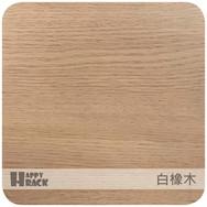 白橡木-單面貼皮