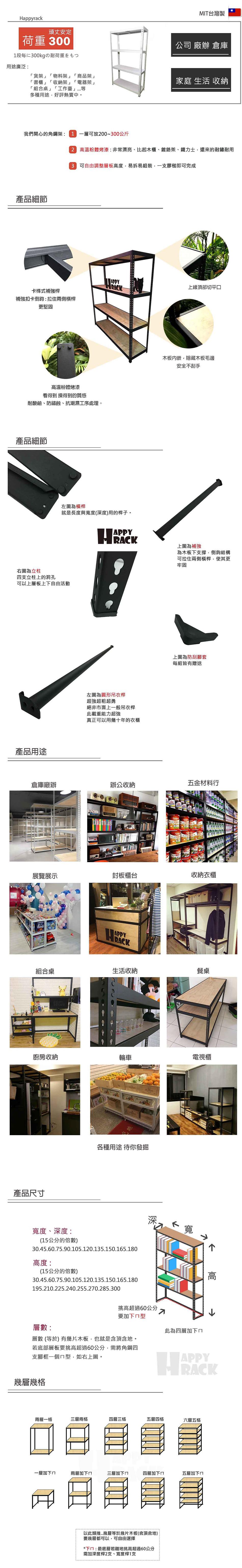 產品介紹-1.jpg