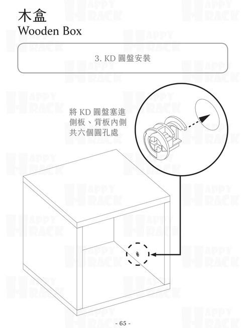 說明書A4-1007-65.jpg