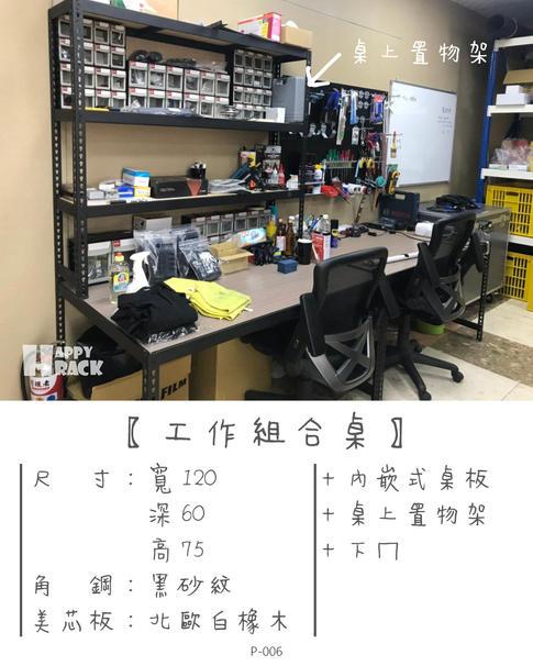 IG-貼文6.jpg
