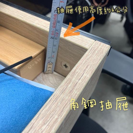 畫得好開心_200413_0061.jpg