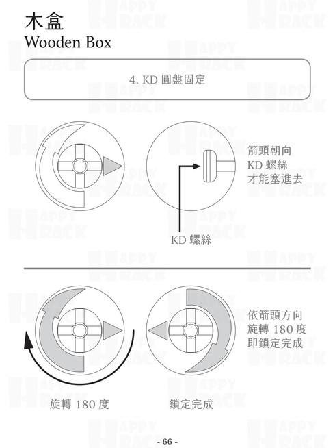 說明書A4-1007-66.jpg