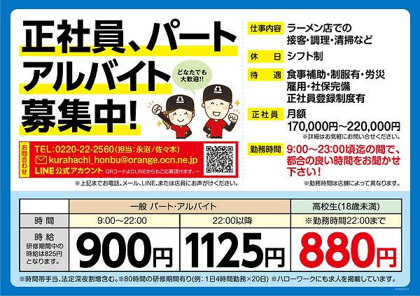 AishiArifuTagajoNissekiのコピー.jpg