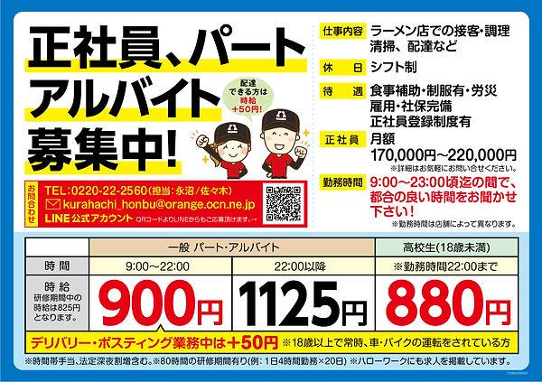 tomiyaのコピー.jpg