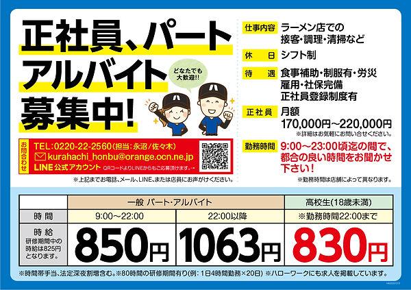 hattoriのコピー.jpg