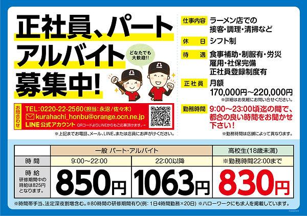 FurukawaOgawaraのコピー.jpg
