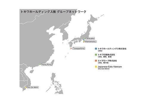 トキワホールディングスグループネットワーク_210118.jpg