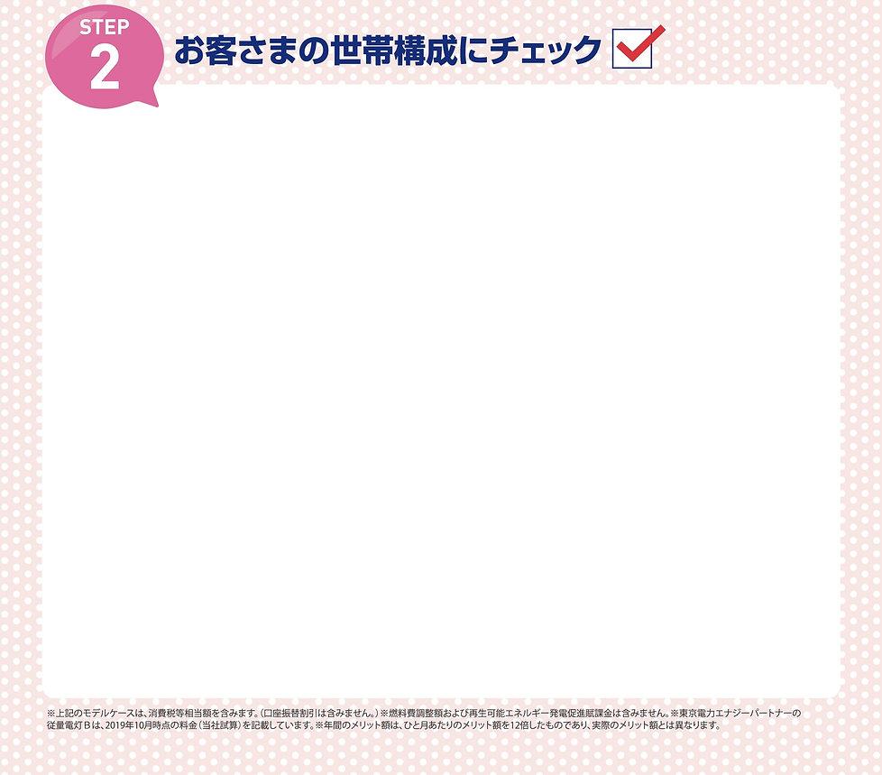 ベンリーでんき資料 ベンリーロゴ変更後2 - コピー (2).jpg