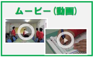 ムービー(動画)ロゴ.png