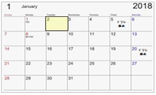 カレンダー枠.png