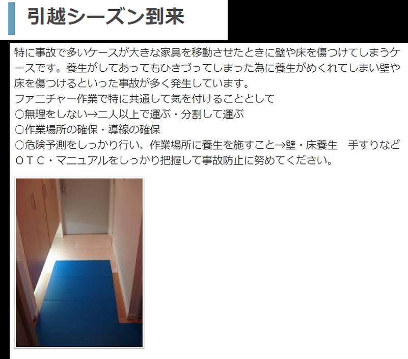 商品紹介記事.png