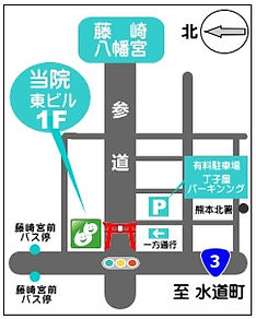 藤崎宮前クリニック,周辺地図