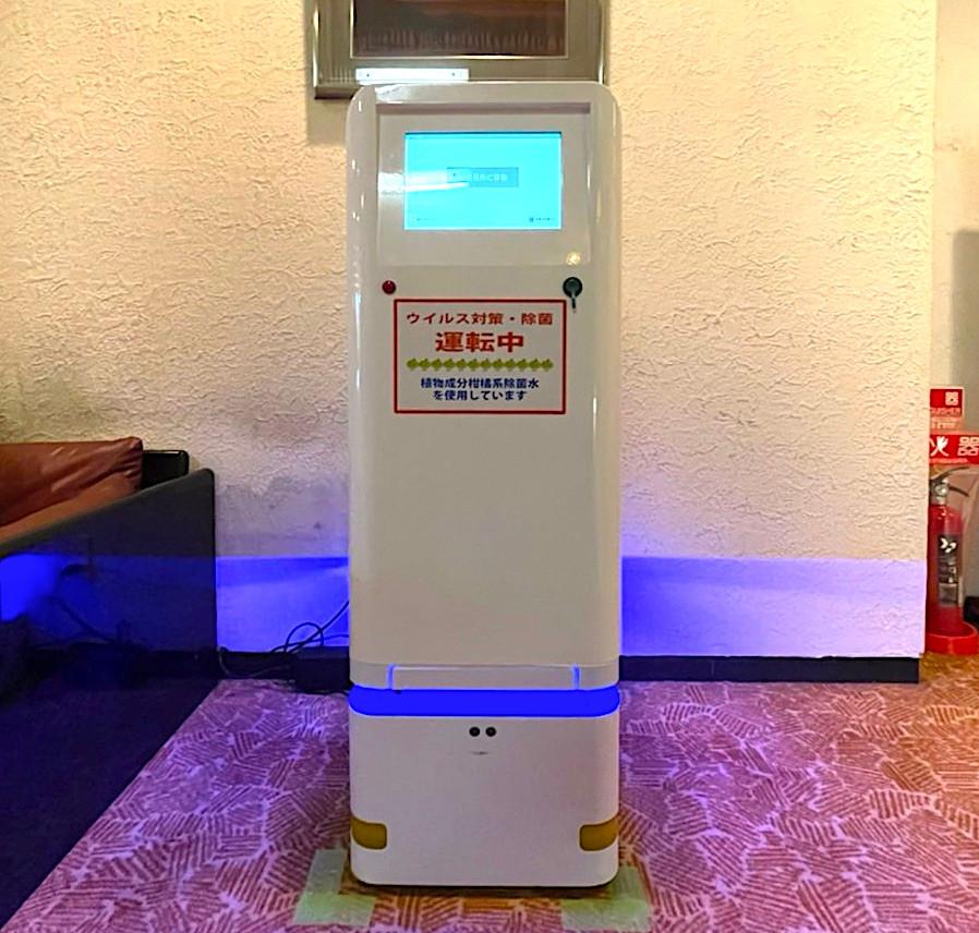 自走式噴霧ロボット「K - r o b o」実証実験