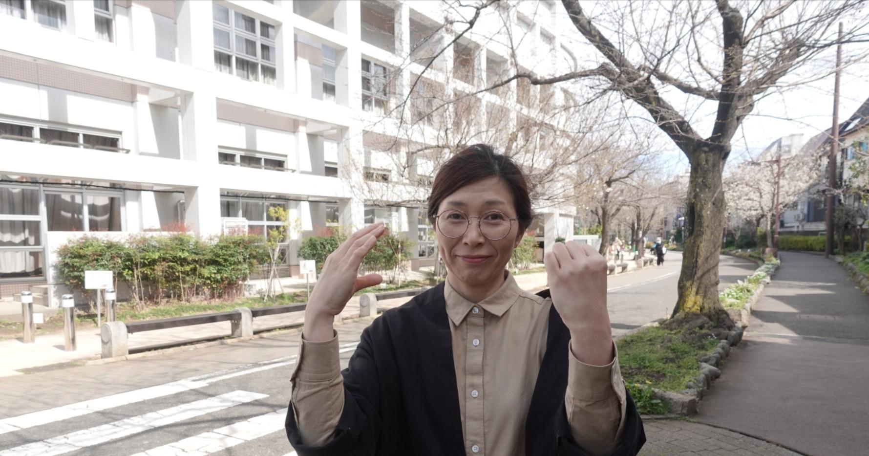 手話フォト#13