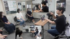 NA花井盛彦手話教室【NA】入門 7月12日(月)