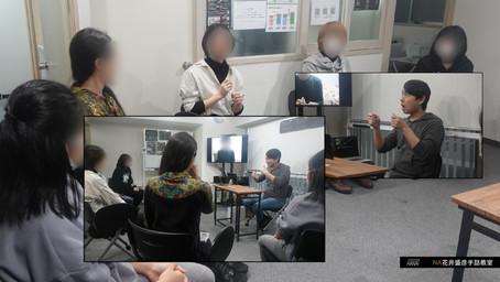 NA花井盛彦手話教室【NA】入門 3月13日(土)