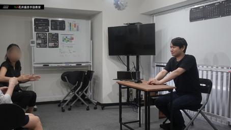 NA花井盛彦手話教室【通訳】総合 7月9日(金)