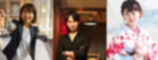 キャスト・スタッフ 手話 HANAIプロダクション