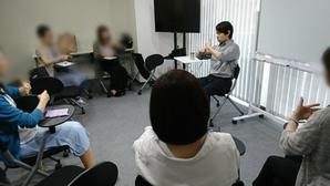 NA花井盛彦手話教室(5月31日)