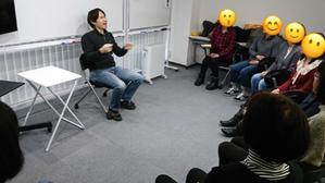 NA花井盛彦手話教室4月11日 ステップアップ