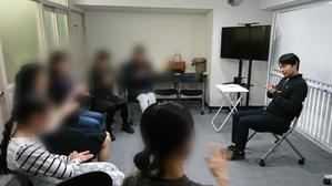 NA花井盛彦手話教室(4月22日)