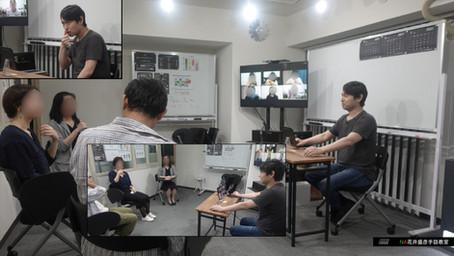 NA花井盛彦手話教室【コミュニケーション】基礎 6月29日(火)