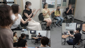NA花井盛彦手話教室【NA】入門 7月16日(金)