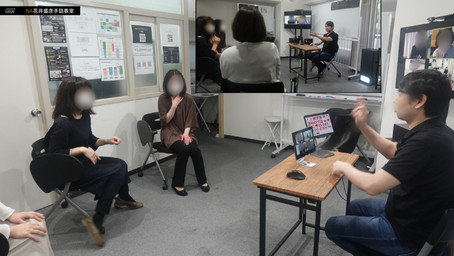 NA花井盛彦手話教室【NA】入門 5月17日(月)