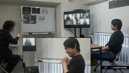 NA花井盛彦手話教室【コミュニケーション】応用/【NA】初級 2月3日(水)
