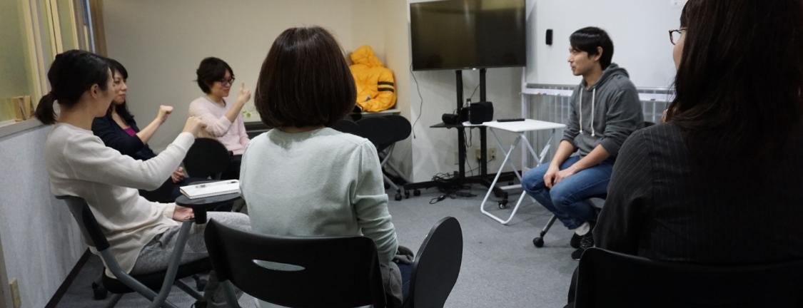 手話教室 FAQ HANAIプロダクション