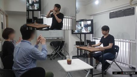 NA花井盛彦手話教室【コミュニケーション】応用/【NA】初級 6月16日(水)
