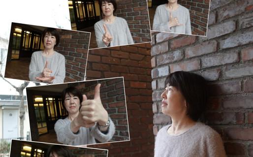 手話フォト #12