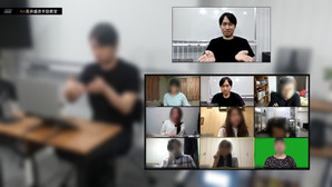 NA花井盛彦手話教室【NA】ステップアップ 4月29日(木)