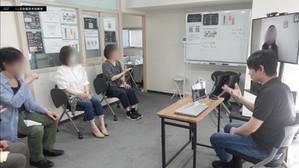NA花井盛彦手話教室【NA】初級 9月22日(水)