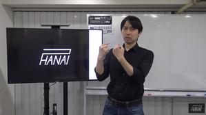 HANAIプロダクションチャンネル 翻訳チャレンジ #7